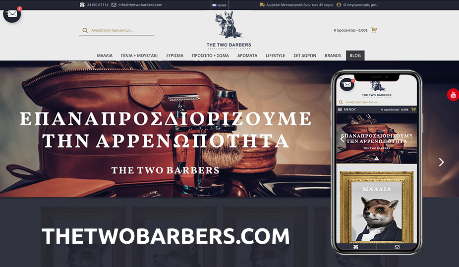 thetwobarbers.com